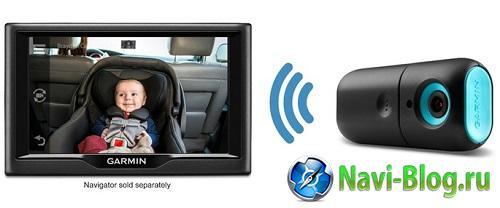 Garmin представила интересный аксессуар для GPS навигатора |