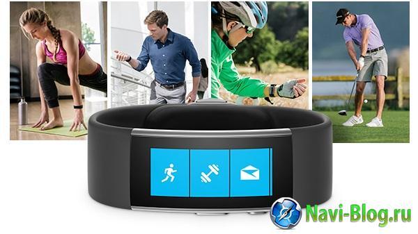 Начались продажи смарт браслета Microsoft Band 2 |