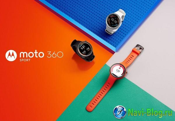 Стали известны сроки выпуска и цена смарт часов Moto 360 Sport |