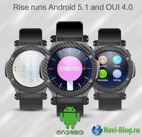 К выпуску готовятся смарт часы Omate Rise с поддержкой 3G |