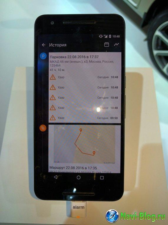 Автомобилями Lada можно будет управлять со смартфона | управление машиной телефоном запись телеметрии «АвтоВАЗ» Lada X Ray Lada Vesta Lada connect Lada Android Auto