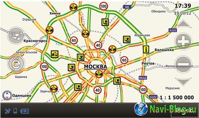Отображение событий в СитиГИД 7 на примере навигатора Clarion NX302E