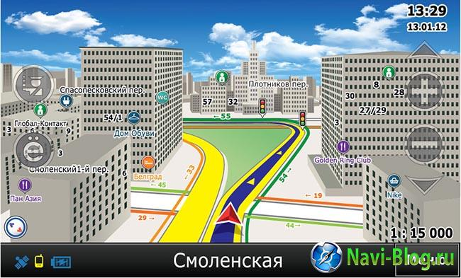 Мультимедийный встраиваемый форм-фактора 2 DIN автомобильный навигатор Clarion NX302E с картой СитиГИД: дневной вид