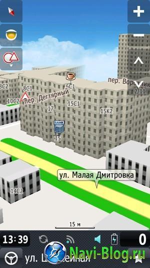 вертикальный скриншот навигации