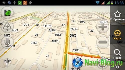 горизонтальный скриншот навигации