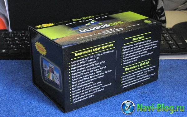 упаковка GlobusGPS GL-800 Sky