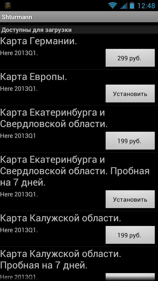 Shturmann, Android, навигация, карты, Here, Nokia