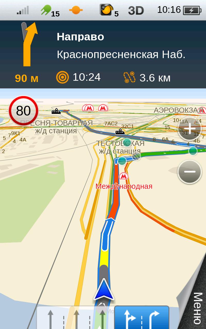 Shturmann, Android, Nokia, Here, навигация, карты, пробки, я на карте, Яндекс