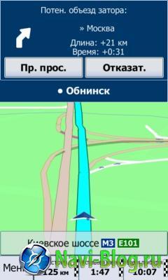 iGo начинает новый виток борьбы за российский рынок