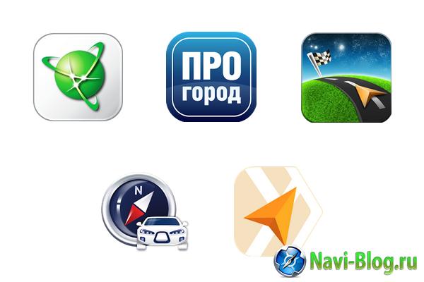 Сравнение 5 популярных навигационных приложений для Android