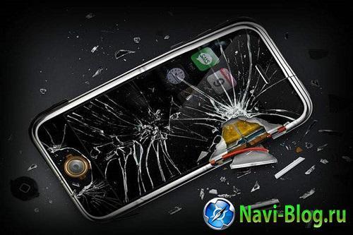 Repair_Tech_Service.jpg