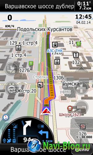 citygid screenshot
