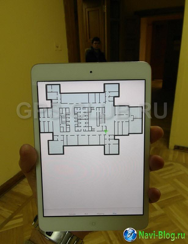 indoor навигация 3.jpg