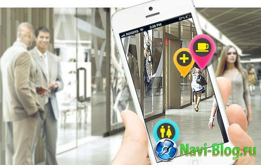 indoor, indoor навигация, Bluetooth, wi-fi.jpg