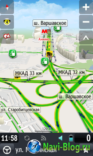 прогород screenshot