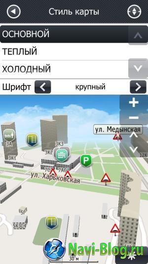 Прогород 2 screenshot