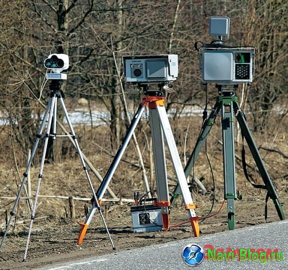 Бригада из трех арбитров: лазерный измеритель скорости (опытный образец), фоторадарный комплекс измерения скорости транспортных средств «Кордон» и комплекс фоторадарный передвижной КРИС-П.