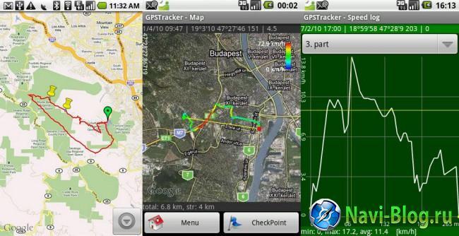 My Tracks, GPSTracker Lite (1), GPSTracker Lite (2)