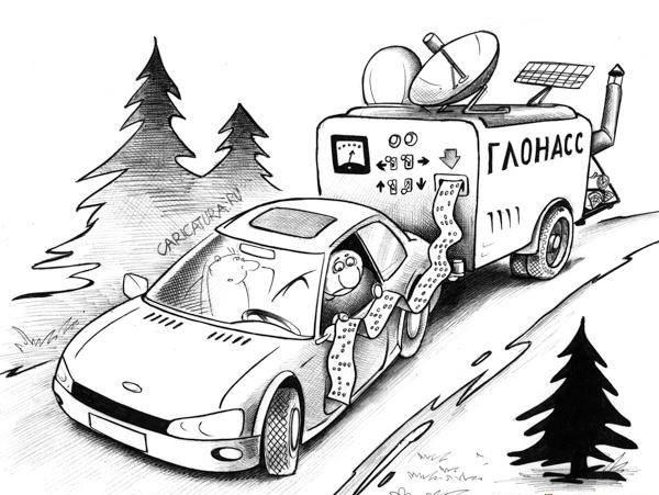 GPS _карикатура_1