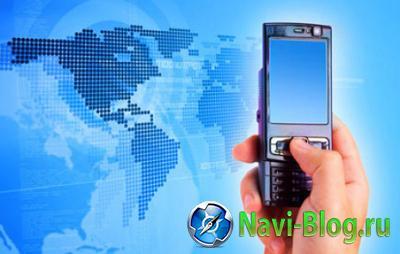 Галилео будут использовать в мобильных телефонах