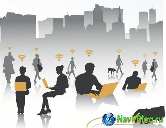 WiFi2