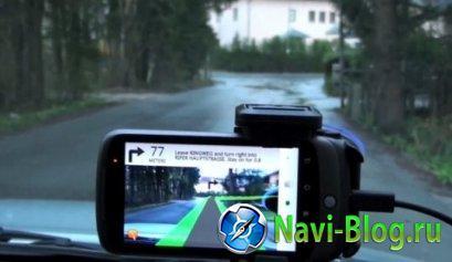 Живая навигация, GPS для Android OS
