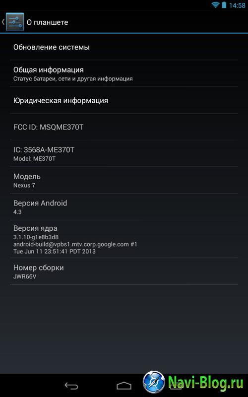 Обновляем Андроид