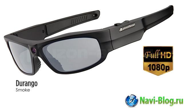 очки с камерой Pivothead Durango Smoke