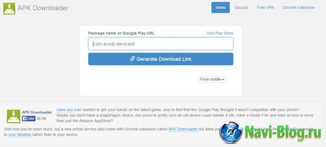 APK Downloader