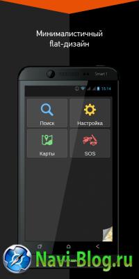 shturmann 2.0 - новый интерфейс