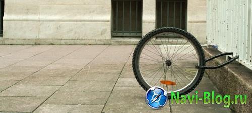 BikeTheft.jpg