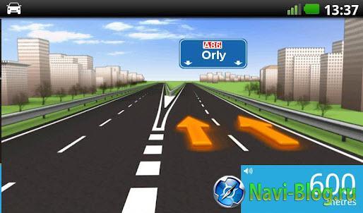 TomTom map 2.jpg