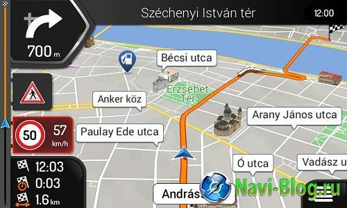 iGOprimo_nextgen_Hungary_screenshots (1).jpg