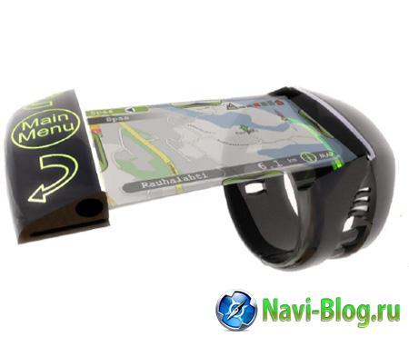 GPS на руке
