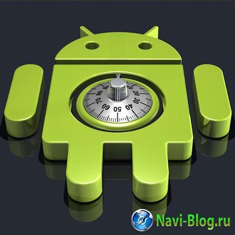 Как скрыть свой трафик на Android