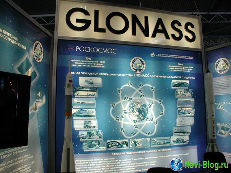 Мои новости: ГЛОНАСС кинул россиян на 6,5 млрд.рублей.