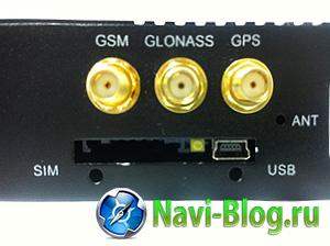 Почему ГЛОНАСС дороже GPS