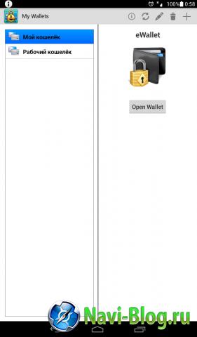 Полезные Android-приложения для защиты и хранения информации