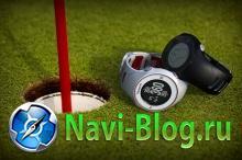 Garmin выпускает часы Golf GPS с анализатором свинга