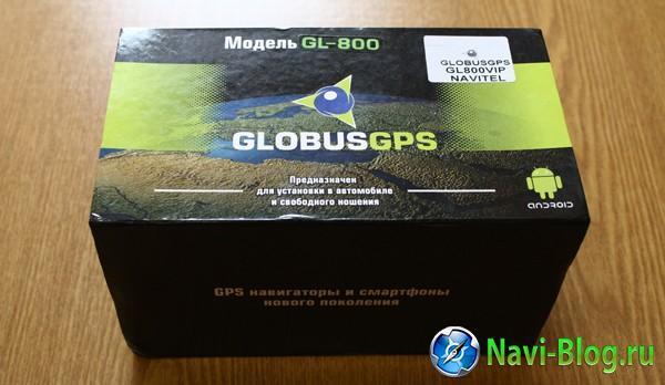 GlobusGPS GL-800 VIP