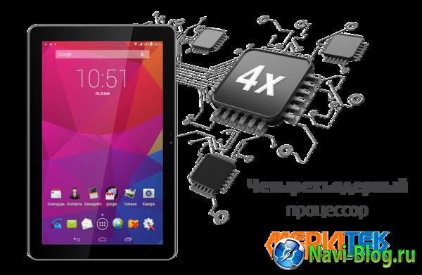 texte-x-pad-quad-10-3g-anonstrufilesimagestm-1049cpuweb-600x391