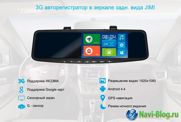 5inch-Rear-view-mirror-with-GPS-navigation-DVR-FM-MP5-Bluetooth